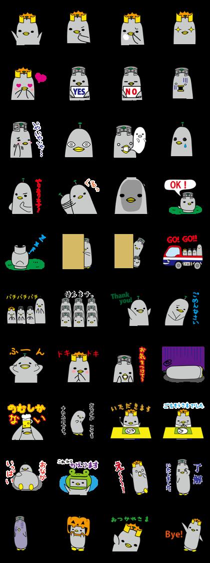 1d0a8465ad9 สติ๊กเกอร์ไลน์ ถูกที่สุด Line Sticker Shop  All Sticker List