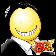 暗殺教室(J50th)