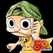 NINKU-忍空-(J50th)