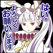 Kai-ri-Sei Million Arthur Voice Stickers