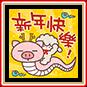 http://line.me/S/sticker/10362