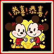 [台灣+香港限定]迪士尼經典角色 賀歲貼圖