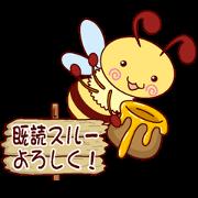 Little Bee 2