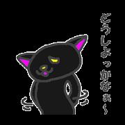 and friends black cat (black cat vol.3)