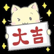 Happy cat sticker