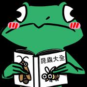 有夠吉白蛙~大陰盜百貨