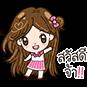 http://line.me/S/sticker/10457