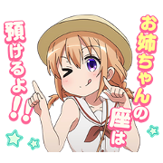 Talking GochiUsa Stickers Vol. 2