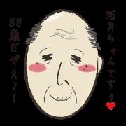 Mr.Sakai
