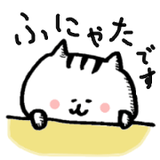 Sticker of cat Funyata