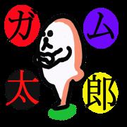 Taro gum