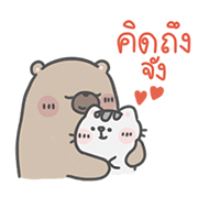 Mr. Bear and His Cutie Cat: Our Time