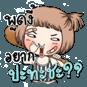 http://line.me/S/sticker/10718