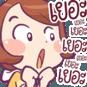 http://line.me/S/sticker/10731