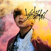 Keyakizaka46 Song Stickers