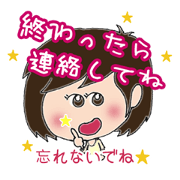 Daily life sticker of the girl