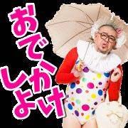 Yasei Bakudan's kukky Presents Chechena
