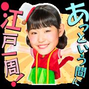 Caffè Latte × Nyanko Star Song Stickers