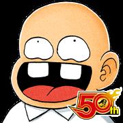 TSUIDENI TON CHIN KAN J50th