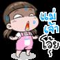 http://line.me/S/sticker/10864