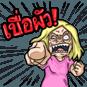 http://line.me/S/sticker/10880