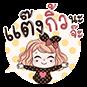 http://line.me/S/sticker/10888
