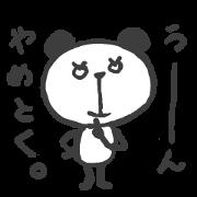 HONEST PANDA.
