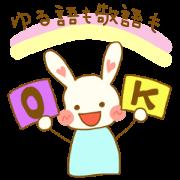 rabbit speaks casual talk and honorific