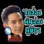 http://line.me/S/sticker/11039