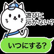 Auto :RES Cat