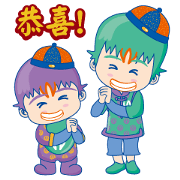 winbrothers (Chinese new year Sticker)