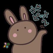 Rabbit Pit 2