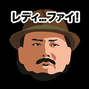 SENGOKU MC PUNCH LINE STICKER