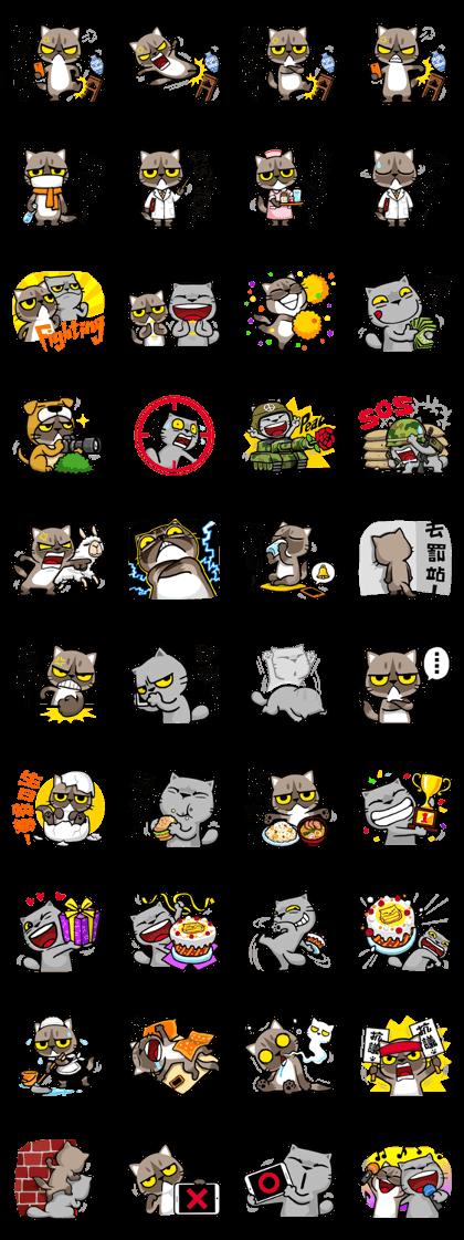 Meow Zhua Zhua - No.3 -