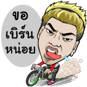 http://line.me/S/sticker/11268