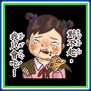 【仲夏限定】小學課本的逆襲-放暑假囉孩子們!