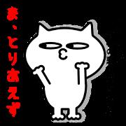 Tentatively Cat