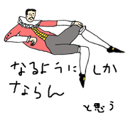 kizoku sticker