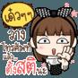 http://line.me/S/sticker/11400