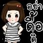 http://line.me/S/sticker/11403
