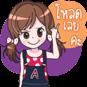 http://line.me/S/sticker/11407