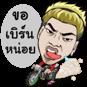 http://line.me/S/sticker/11409