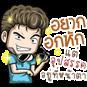 http://line.me/S/sticker/11410
