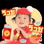 http://line.me/S/sticker/11412