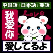Chinese(Traditional)+Japanese+English