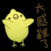 檸檬雞(檸萌小雞)_新鮮上市