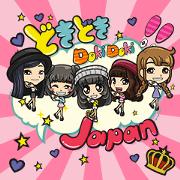 Doki Doki Japan! Sticker
