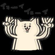 Surreal cat nekokichi2