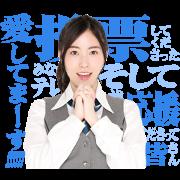 AKB48: Election Time