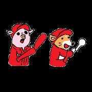 Baby pig Sixth edition